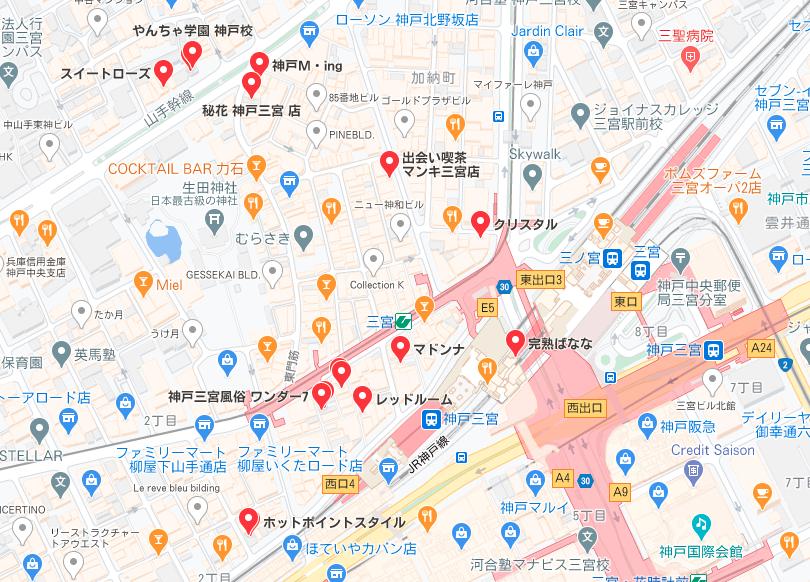 神戸三宮風俗店
